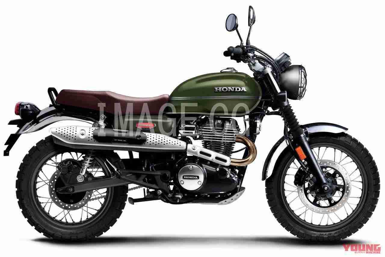 2021 Honda CB350 Scrambler Rendering