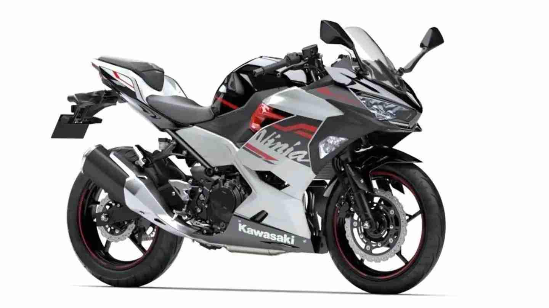 2021 Kawasaki Ninja 250