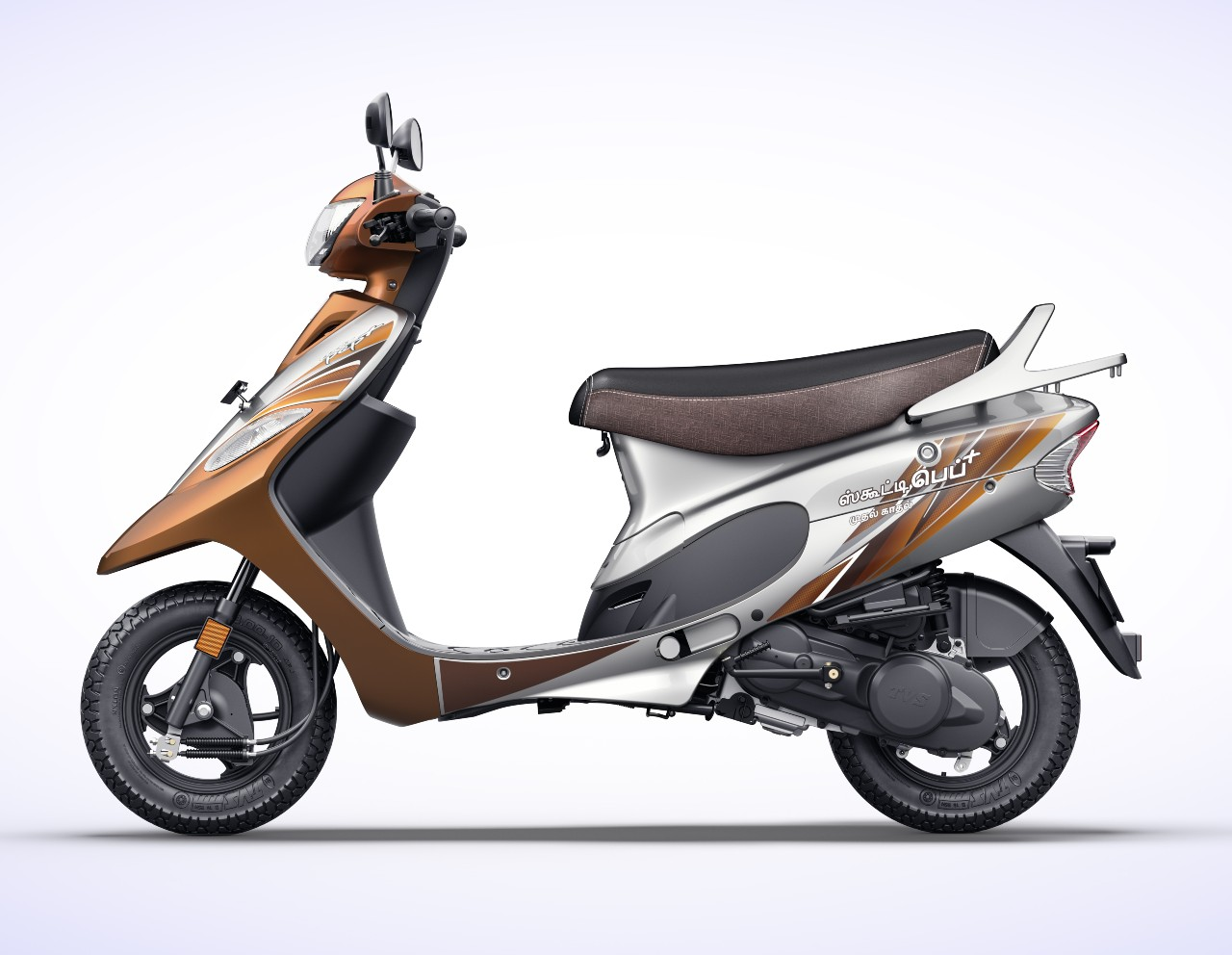 TVS Scooty Pep Plus 'Mudhal Kadhal' edition launched exclusively for Tamil Nadu
