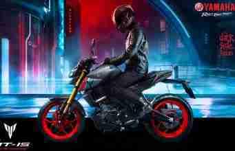 2021 Yamaha MT-15 Thailand