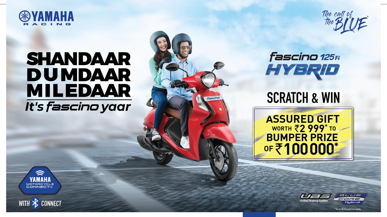 Yamaha scooters get festive offers for August 2021
