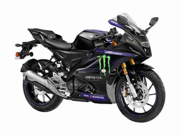 Monster Energy MotoGP Edition Yamaha R15 V4