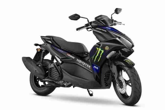 Monster Energy Yamaha MotoGP Edition Yamaha AEROX 155 colour option